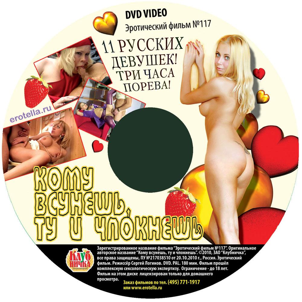 eroticheskiy-sbornik-filmov