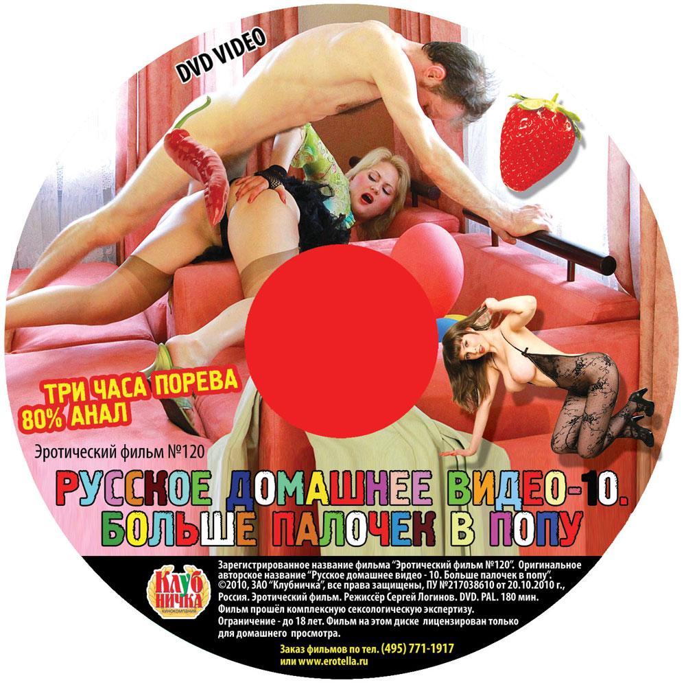 Мокрая шлюха все порно фильмы телекомпании клубничка порно