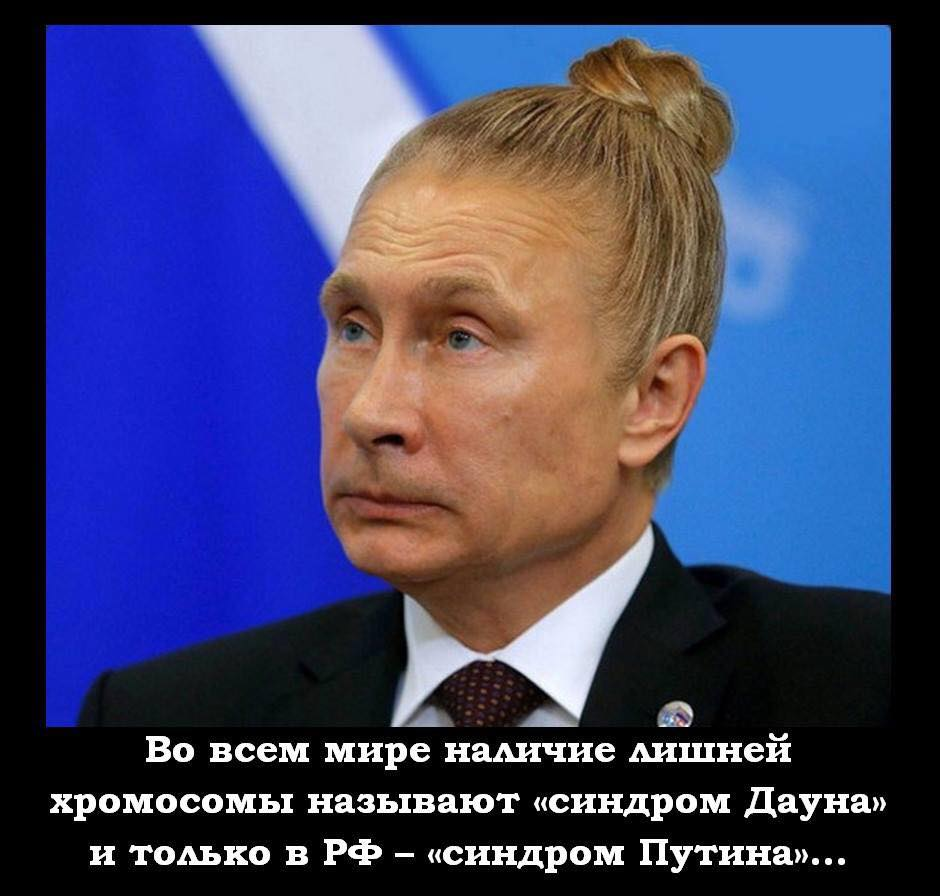 Путин не собирается уходить из Донбасса в ближайшее время, его цель - замораживание конфликта, - Ирина Геращенко - Цензор.НЕТ 3659
