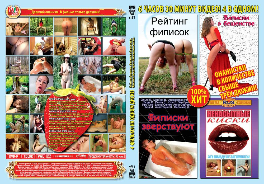 Русские порнографические фильмы клубничка в онлайн