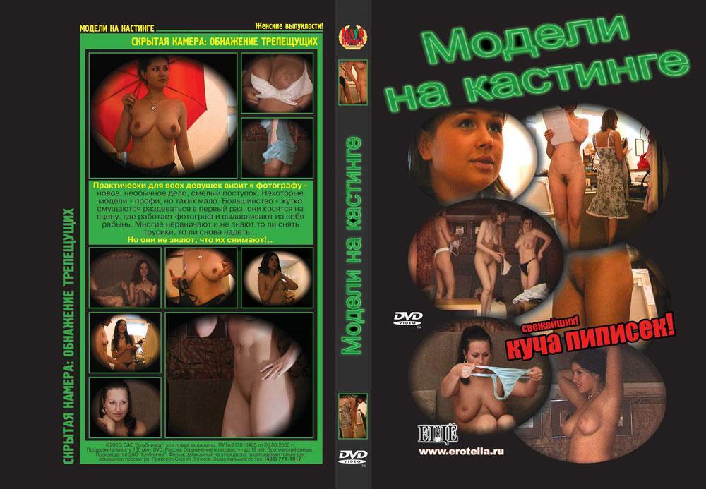 Киностудия клубничка вероника царева порно смотреть #9