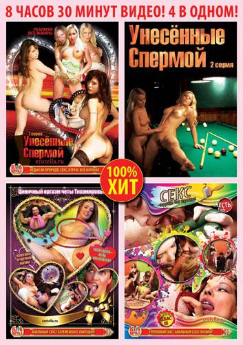 Модели кинокомпании клубничка фото 618-562