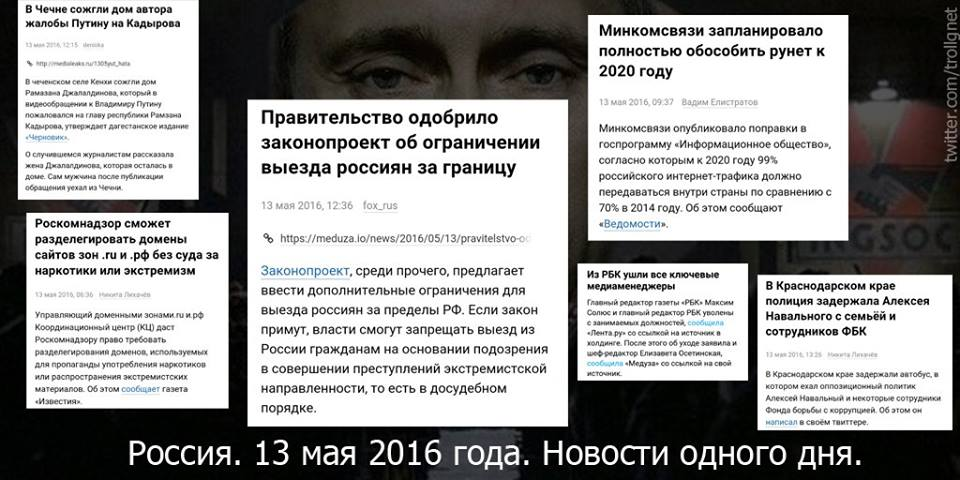 Для переименования Кировограда и Днепропетровска могут понадобиться изменения в Конституцию, - Парубий - Цензор.НЕТ 1381