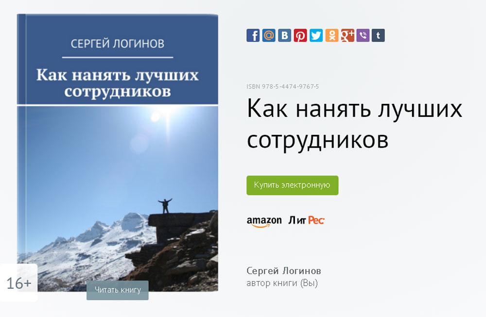 Clip2net_160711135307.jpg