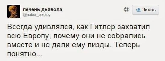 Из Крыма выехало 8 тысяч крымских татар, - Чубаров - Цензор.НЕТ 5133