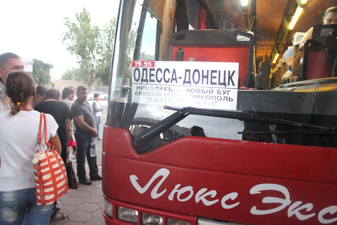 IMG_3975_автбус---донецк