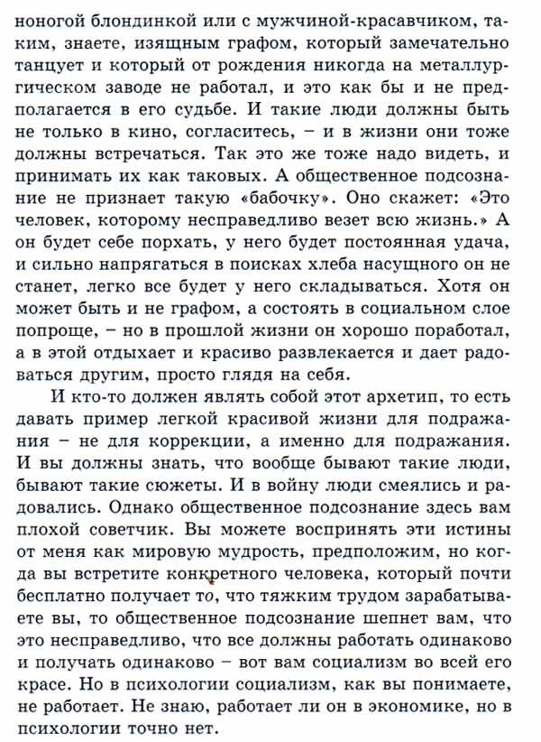 АВЕСС-МУДР-2