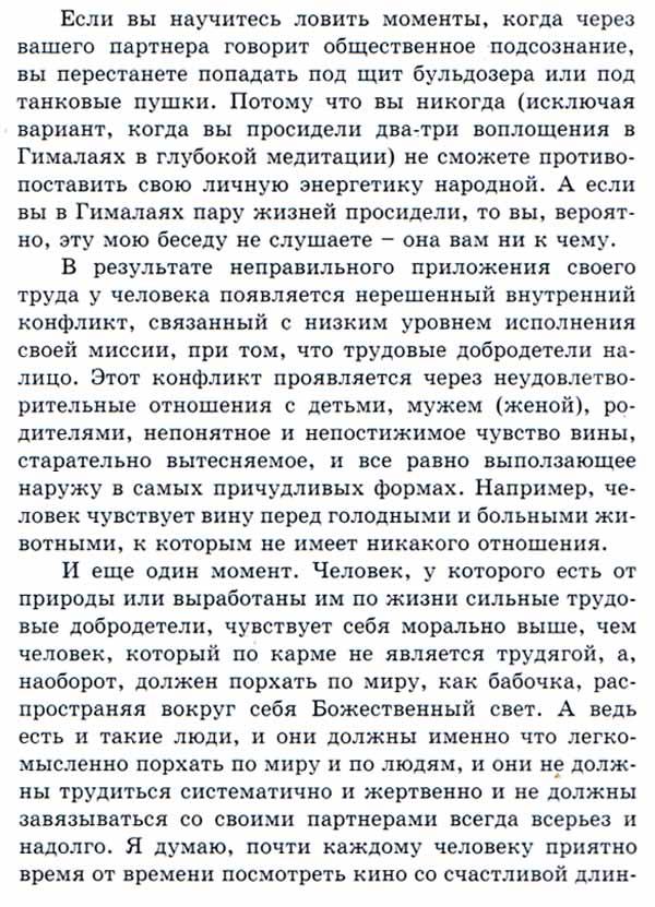 АВЕСС-МУДР-1