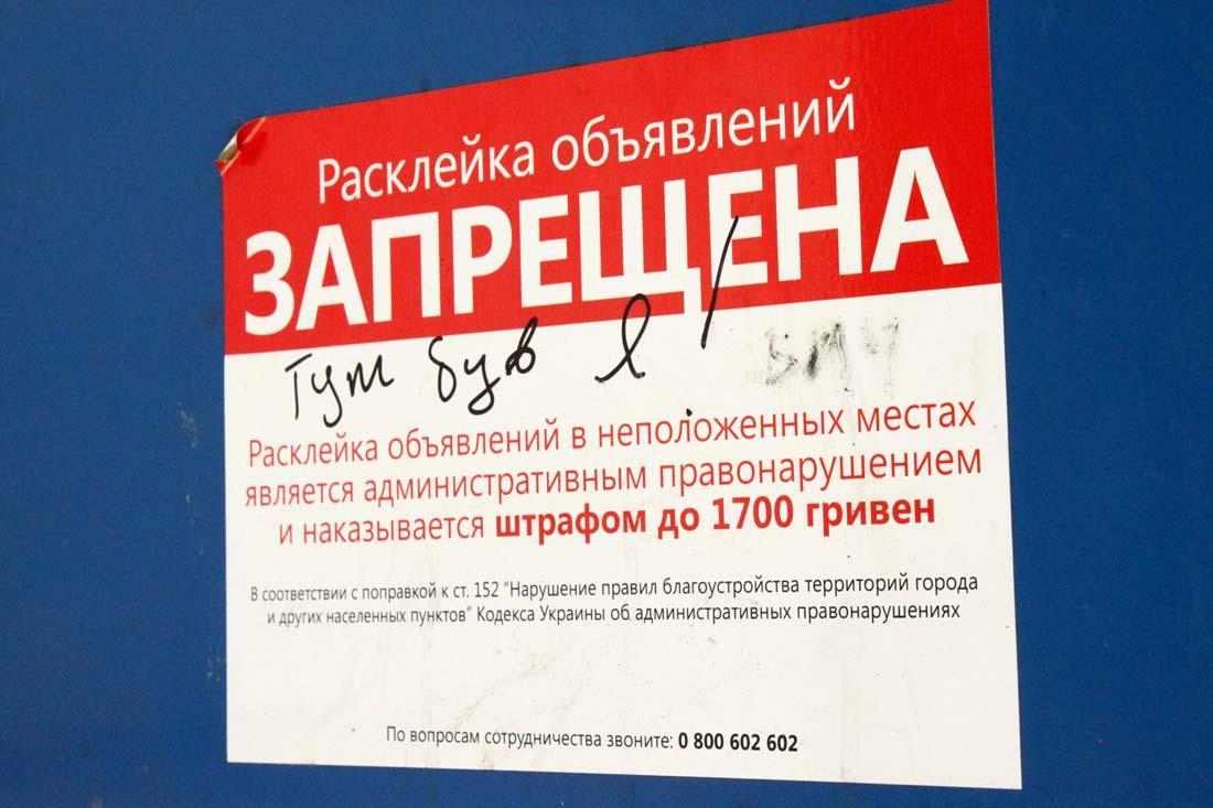 IMG_3683