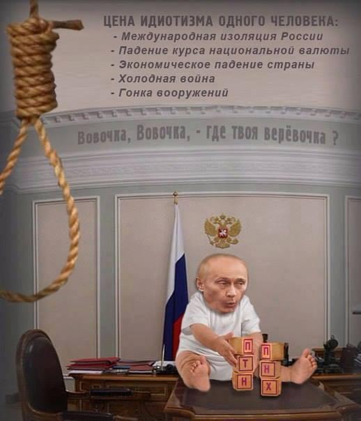 """Он не живет по вере. Я его назвал: """"новый Каин"""", - Филарет о Путине - Цензор.НЕТ 50"""