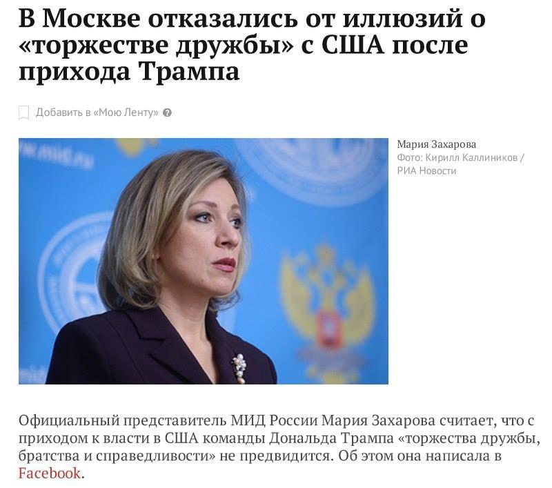 СБУ в Запорожье разоблачила многомиллионный канал финансирования терроризма через выплаты псевдопереселенцам - Цензор.НЕТ 8937