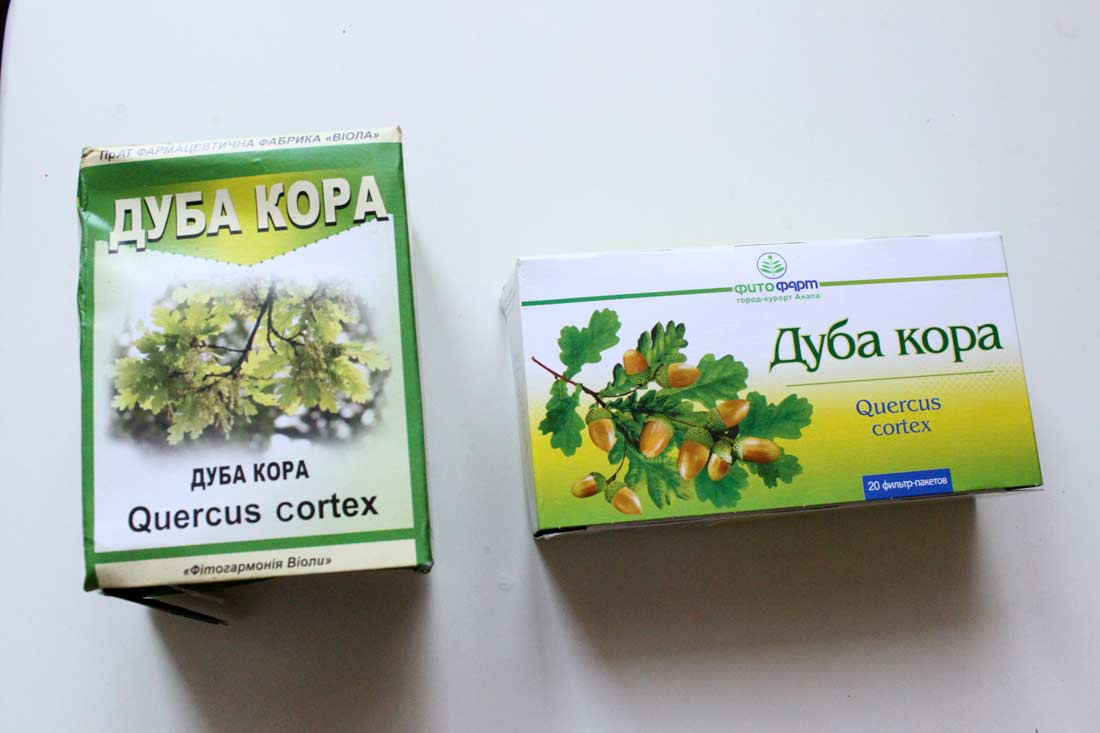 Почему гривна дороже рубля 20 фотография