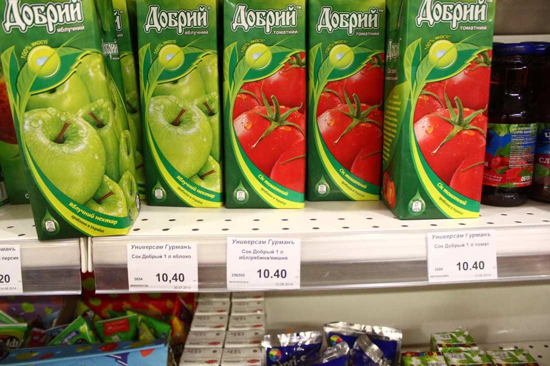 Почему гривна дороже рубля 26 фотография