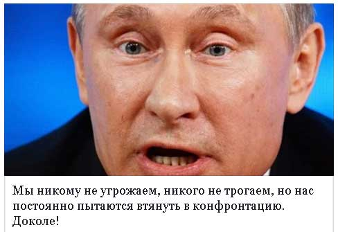Речь ВВХ  в связи с фекальными водами в Челябинске на коллегии ФСБ: фекалии -это экстремизм