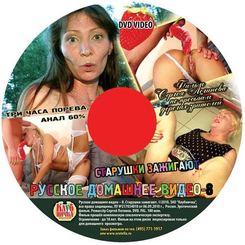 Порно кинокомпании