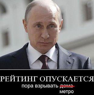 Путин объяснил Меркель почему российские офицеры покинули СЦКК - Цензор.НЕТ 6264