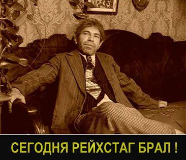 Сексмотор жж янукович