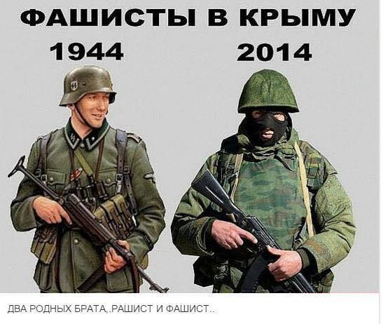 К охране общественного порядка на время Евровидения в Киеве приступили воины бригады быстрого реагирования Нацгвардии - Цензор.НЕТ 8606