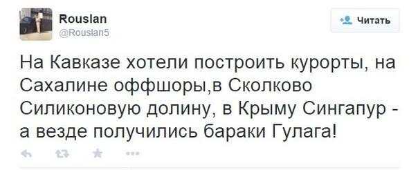 На 59-м округе на Донетчине продолжается противостояние ставленника Ахметова и замкомбата Добровольческого украинского корпуса - Цензор.НЕТ 2560