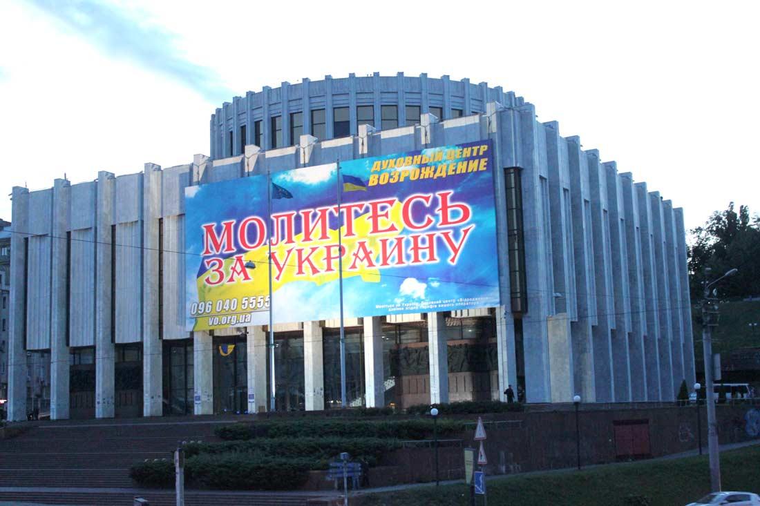 IMG_5116-украина