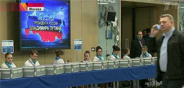 Россия на экране без Крыма