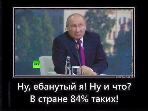 Для проведения выборов на Донбассе нужно дождаться очистки территории от незаконных вооруженных формирований, - Лысенко - Цензор.НЕТ 2445