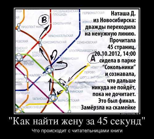 zamerzla_01_for_web_500