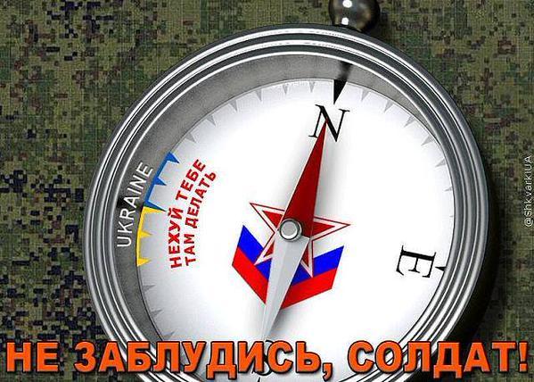 К рубежу Анновка – Вергулевка террористы перебросили 200 российских наемников и 15 единиц бронетехники, - ИС - Цензор.НЕТ 7733