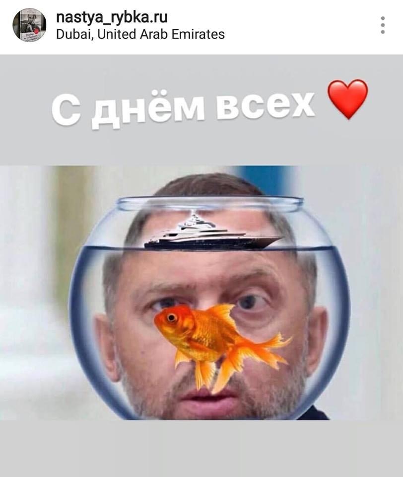 Жопа по грузински перевод