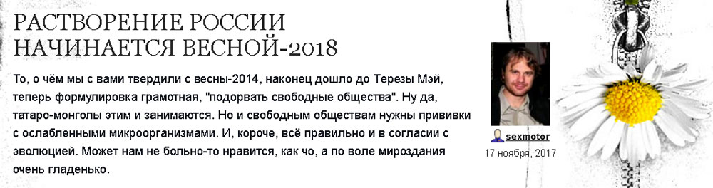 Сергей логинов астролог сексмотор