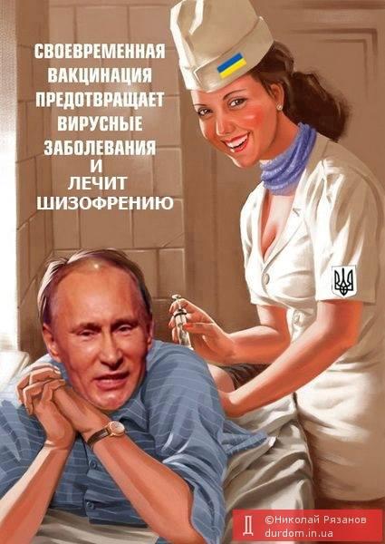 Российская оппозиция опубликует доклад Немцова о войсках РФ на Донбассе - Цензор.НЕТ 8715
