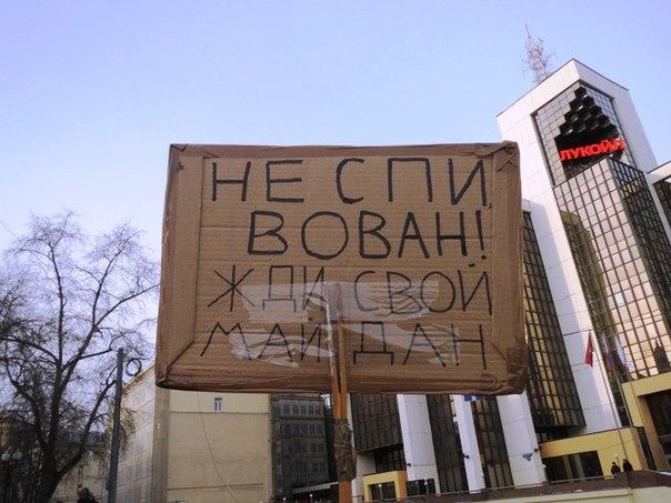 Украина готовит иски в международные суды к России по имуществу в Крыму, - Минюст - Цензор.НЕТ 3763