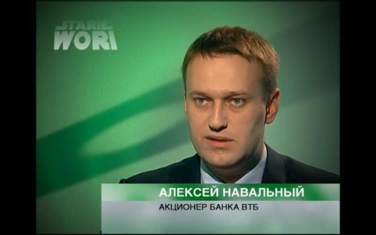 NavalniyTV