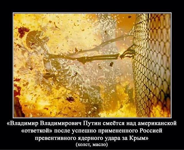 """""""Несмотря на перемирие, тревожно - количество обстрелов увеличивается, а боевики накапливают технику и живую силу"""", - украинские бойцы на передовой - Цензор.НЕТ 4693"""