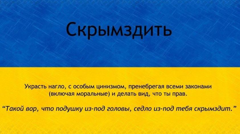 ПАСЕ осуждает российскую военную агрессию и аннексию Крыма РФ - Цензор.НЕТ 3170