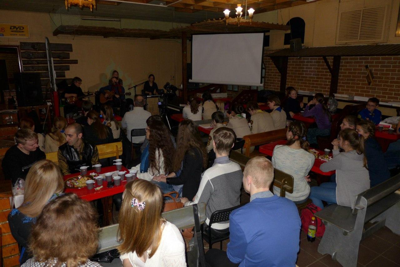 клуб знакомств православной молодежи