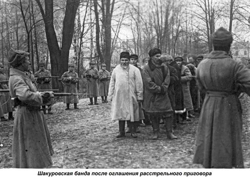 Пара фотографий о банде конокрадов Шакура. Шакур-карак турында.