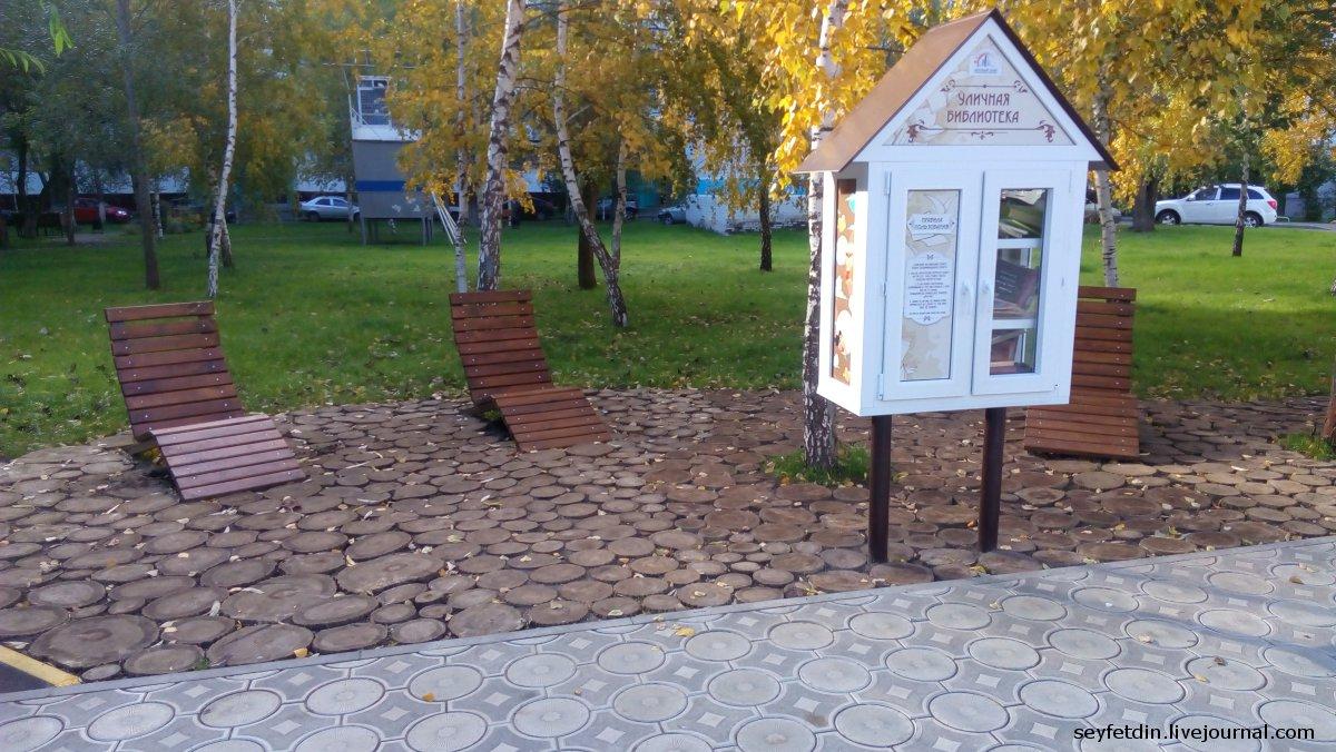 уличная библиотека в Казани