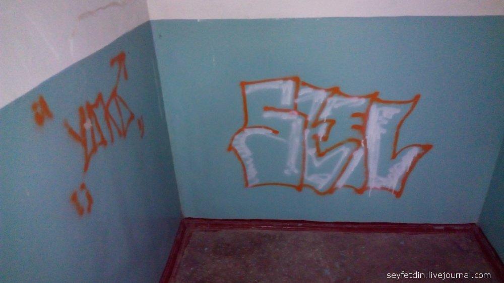 Как бороться с вандализмом в подъезде многоквартирного дома?