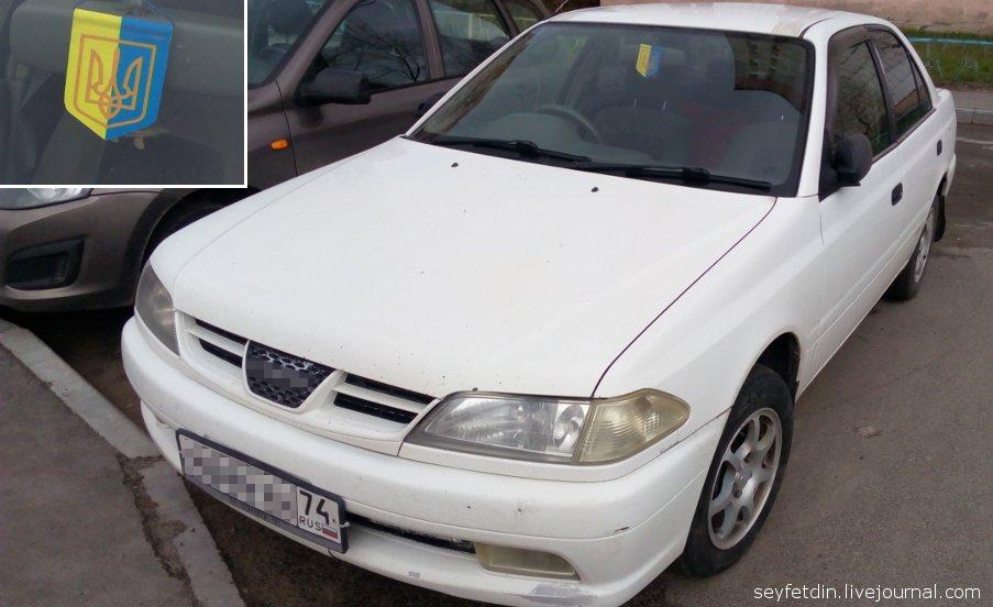 Автомобиль с украинской символикой