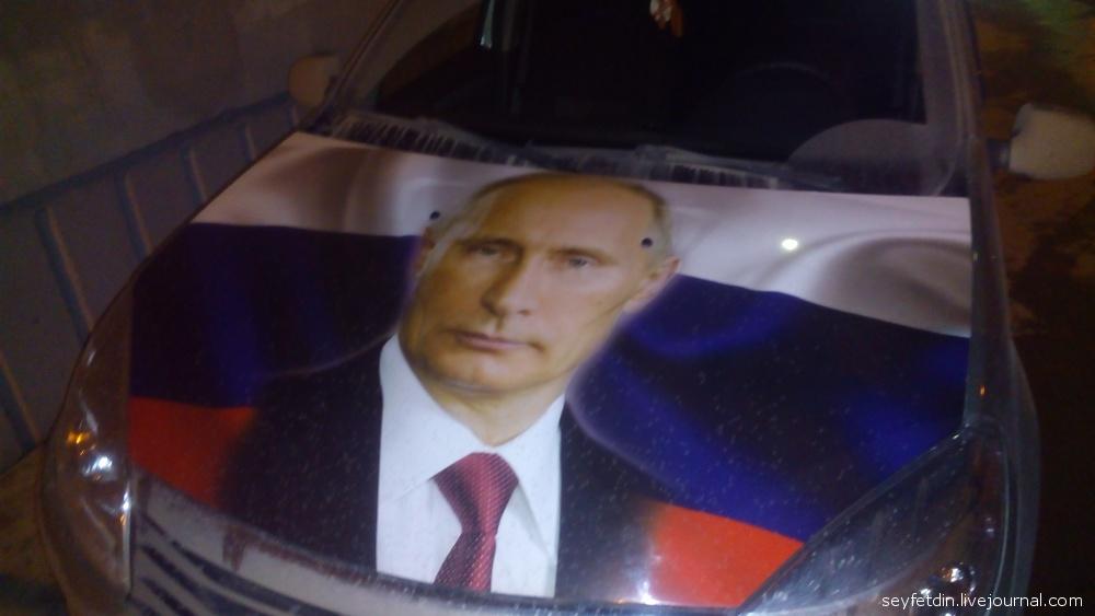 Путин на Рено Сандере
