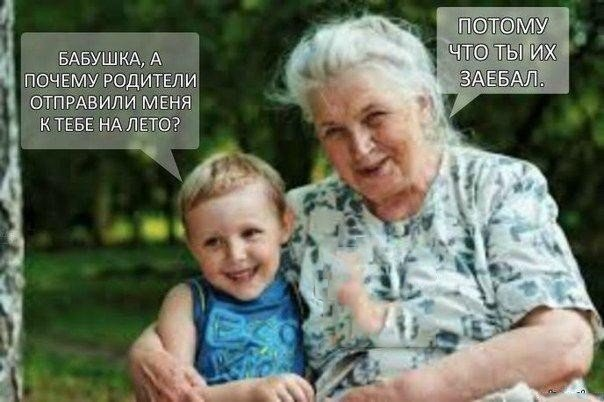 http://ic.pics.livejournal.com/sezar_83/65503839/152389/152389_900.jpg