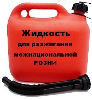 http://ic.pics.livejournal.com/sezar_83/65503839/235210/235210_original.jpg