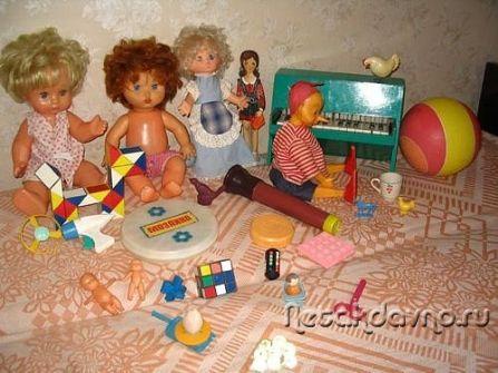игрушки 80 х годов 447 x 335 · jpeg