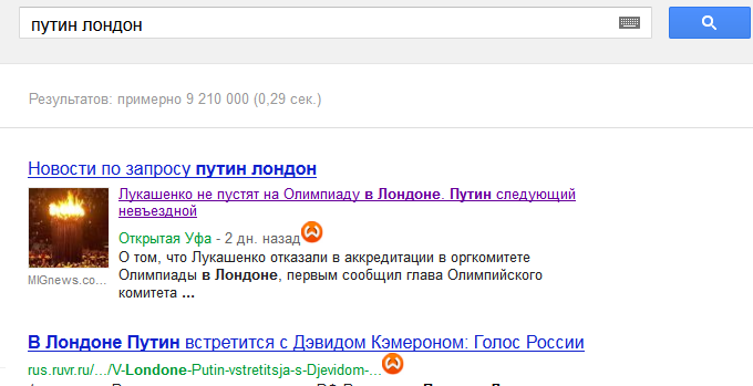 www.google.ru screen capture 2012-7-28-20-47-42