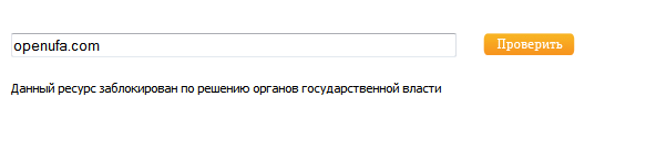 help.internet.beeline.ru screen capture 2012-7-28-20-55-11