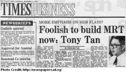 Первая полоса Singapore Business Times в 1981 году