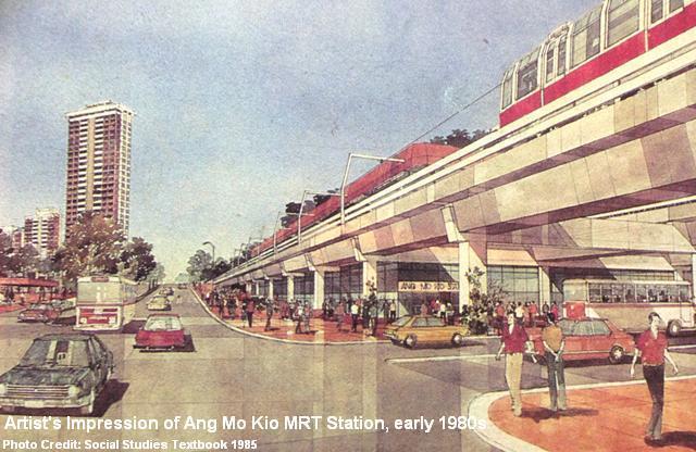 Как художник представлял себе Анг Мо Кио (Ang Mo Kio MRT) в 1980-м