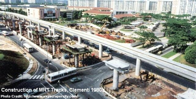 Строительство станции Клементи (Clementi), 1980