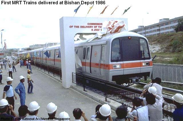 Первый поезд MRT в депо Бишан (Bishan)